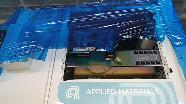 Applied Materials Centura DPS 2 G5