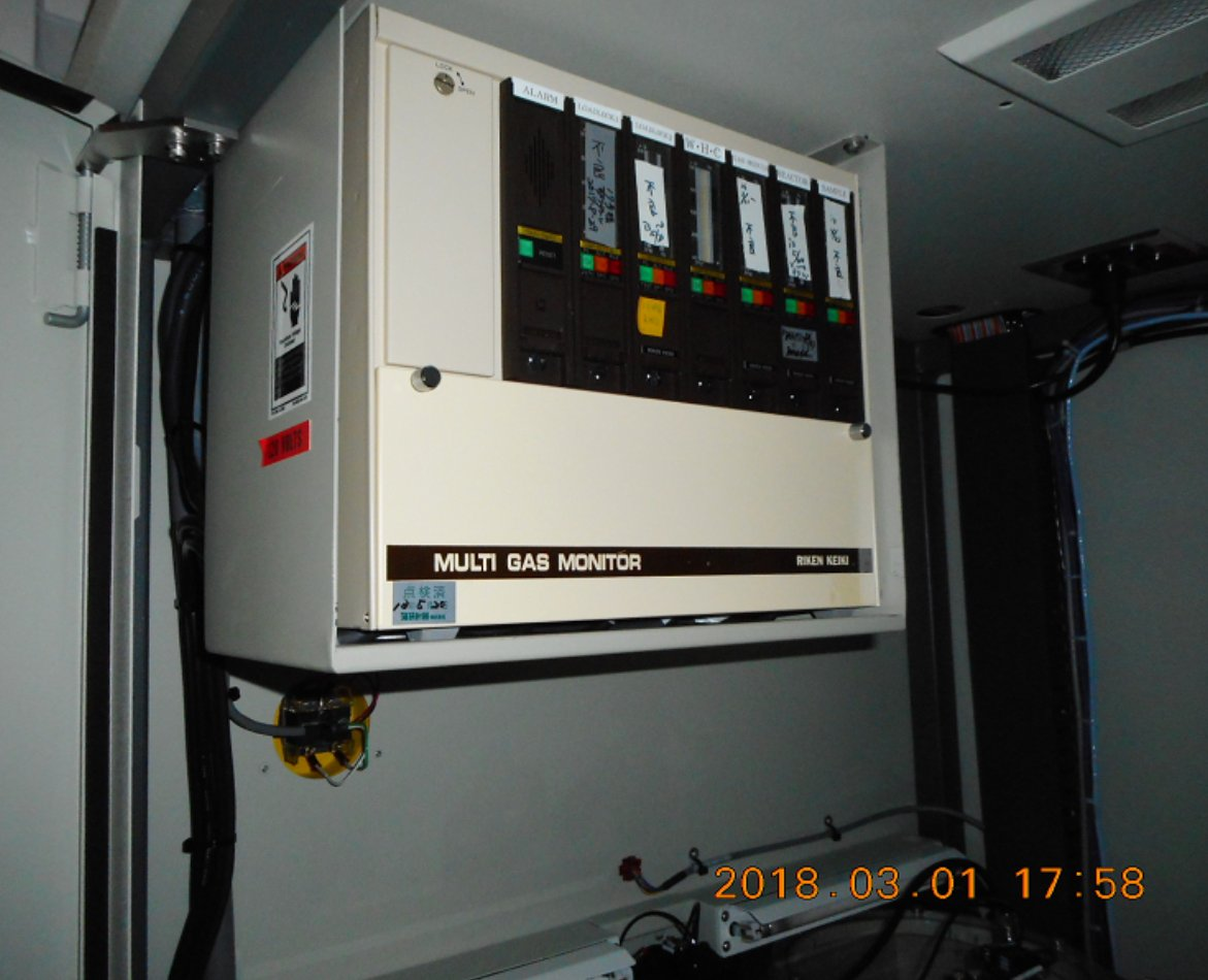 ASM Epsilon 2000 EPI reactor (RH, ATM) for sale